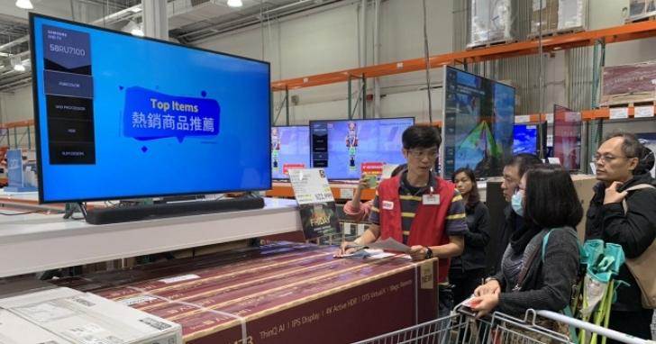 好市多「黑色購物節」你覺得夠殺嗎?三星58吋4K電視便宜4,000元、惠而浦雙門冰箱便宜6,000元