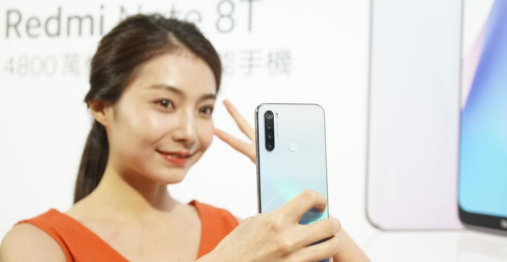 紅米 Note 8T 在台上市,4800 萬四鏡頭、售價 4,599 元起