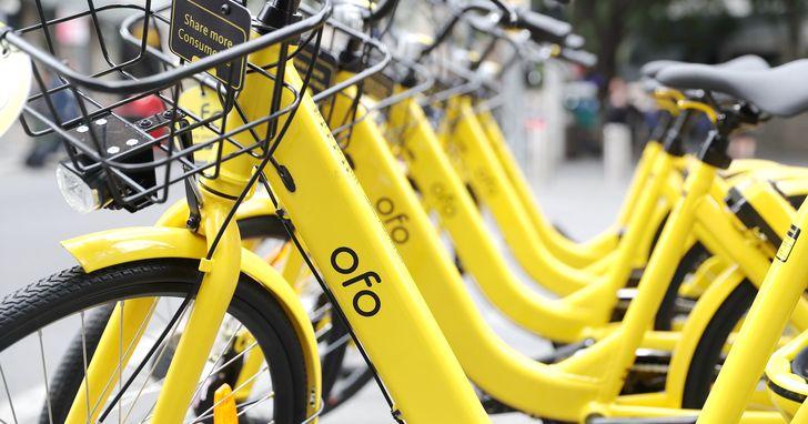 中國共享單車沒落、用戶紛紛要求曾是業界王者的ofo退押金,有人從2018年等到2019年底