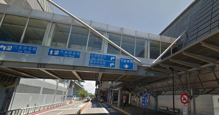 男子在台南高鐵前交易虛擬貨幣被搶兩大袋現金共1500萬不知去向,嫌犯辯稱:袋子裡頭都是白紙、扔了