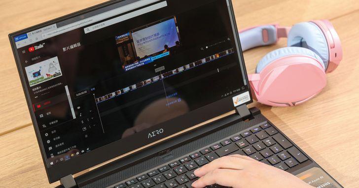 初級YouTuber頻道管理術:瞭解官方編輯器,花最小的力氣快速處理影片素材