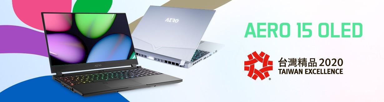 108資訊月 技嘉AORUS 17頂級旗艦機上市 AERO創作者系列買就送米其林星級餐券