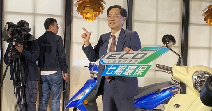 光陽電動機車銷售成長350%!執行長為何喊話2020年要「油電平權」?