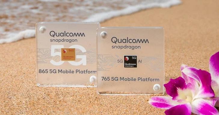 高通正式發佈驍龍 865/765 晶片,小米、oppo將搶先推出「真 5G」高通手機