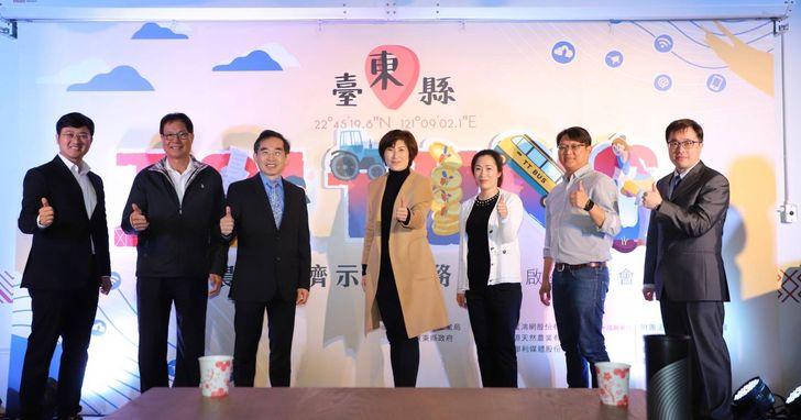 鴻海攜手子公司富鴻網、亞太電信創造臺東六級智能農業