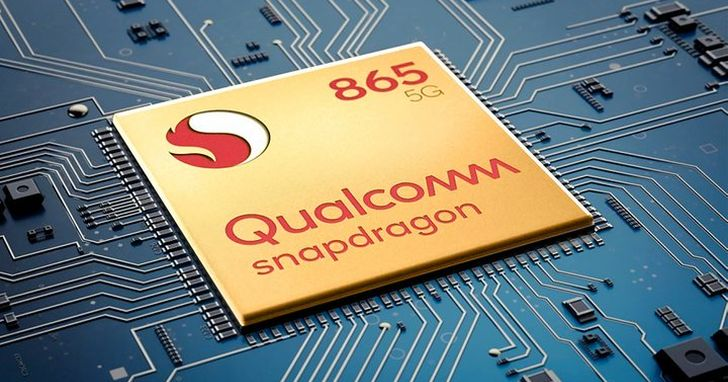 高通公佈驍龍 865/765 晶片細節,這些都是明年 Android 新機能用上的特性