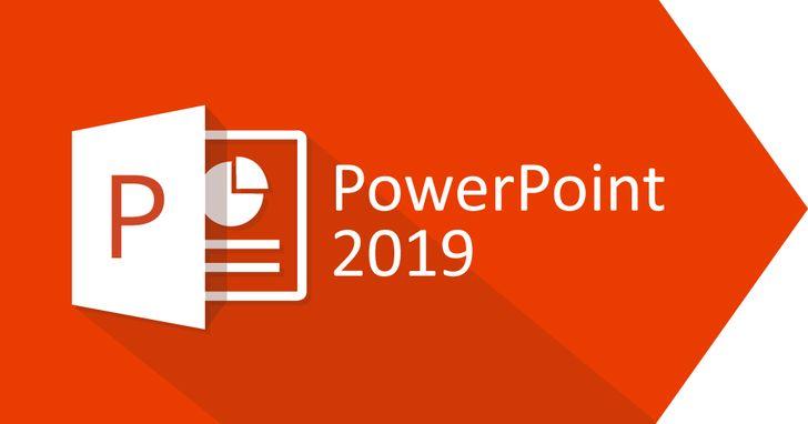 打造PowerPoint動畫效果:如何在簡報中插入「3D模型」,突破二次元限制?