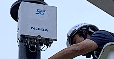中華電信在新竹南寮漁港完成首座戶外 5G small cell 智慧路燈建置測試