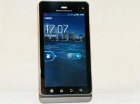 Motorola Milestone 3 效能、介面實測:五排鍵盤超好輸入