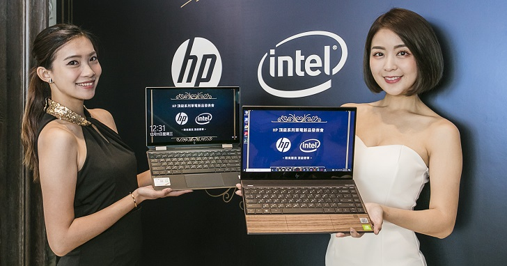 HP 四大高階系列筆電齊發,新款 ENVY 13、SPECTRE x360 13、ELITE DragonFly、ZBook Studio x360 登場