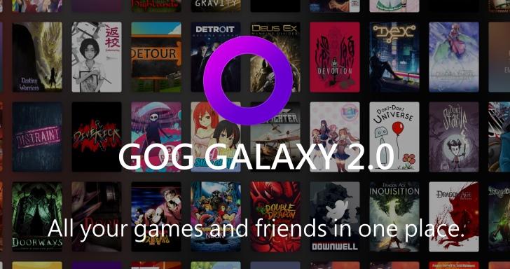 滿足松鼠族的收藏魂,GOG Galaxy 2.0輕鬆管理PC、PS、Xbox數位版遊戲