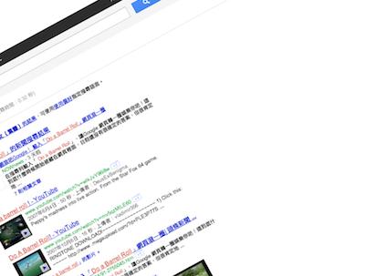七個 Google 經典彩蛋懶人包,看 Google 做趣味惡搞