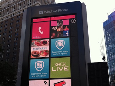 全球最大!微軟推出 6樓層高的 Windows Phone 芒果機