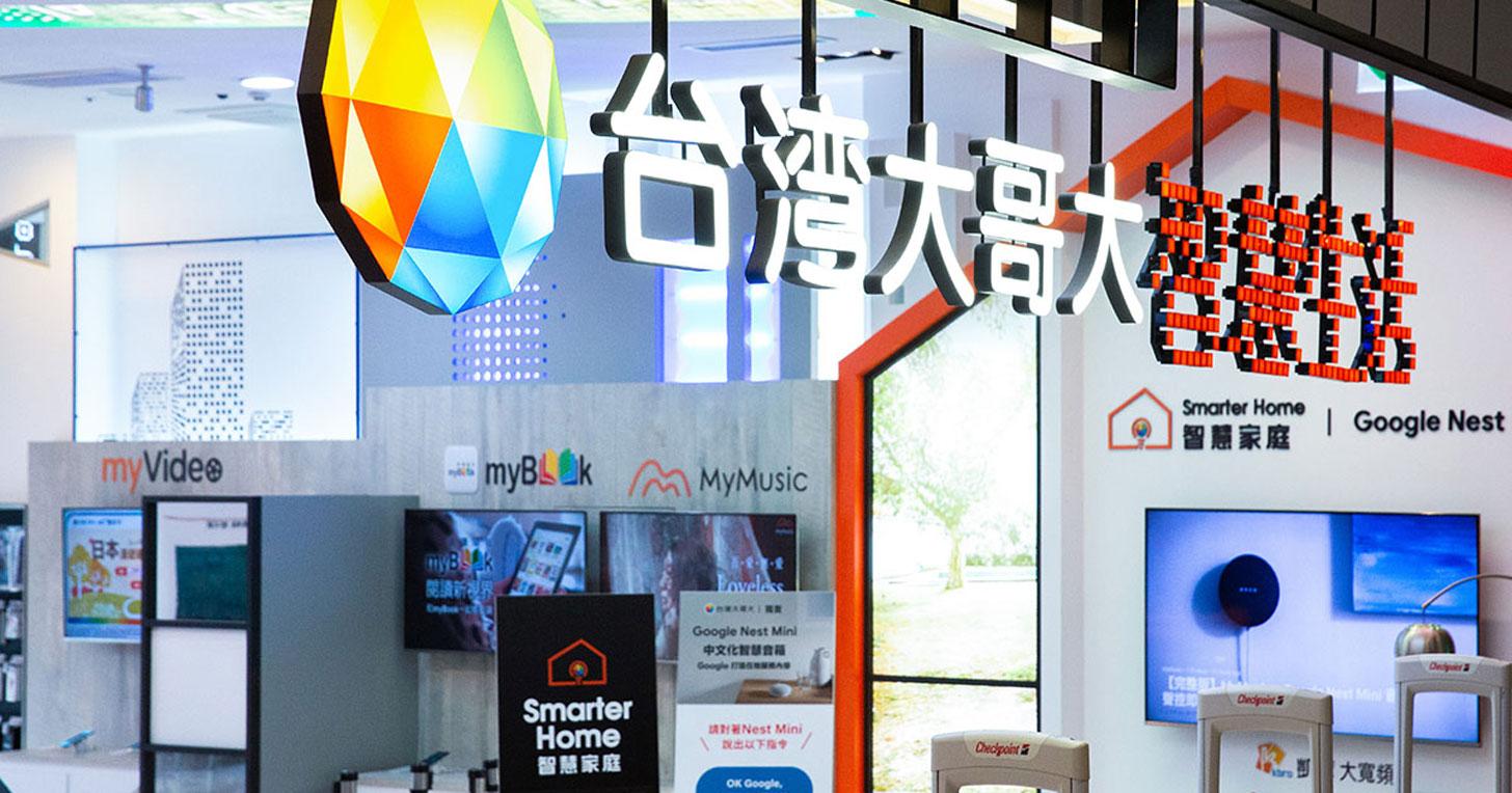 前進台灣大門市直擊 Google Nest Mini 中文化智慧音箱:「出一張嘴」真的能搞定生活日常?