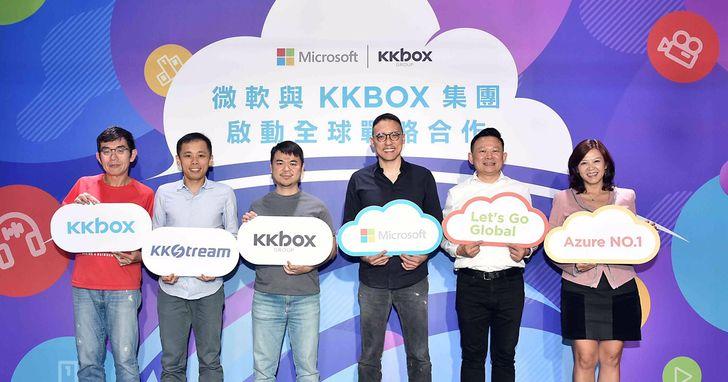 微軟與KKBOX Group啟動全球戰略合作,AI驅動數位娛樂新未來