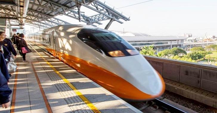 2020 年春節「高鐵」預售票來了,12 月 25 日凌晨準時開搶