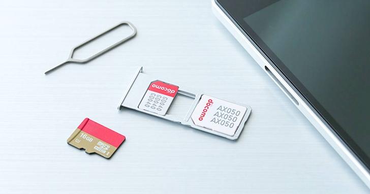 中國廠商推出將Sim卡與MicroSD卡整合在一起的「超級SIM卡」,聲稱將帶來手機儲存裝置的革命?