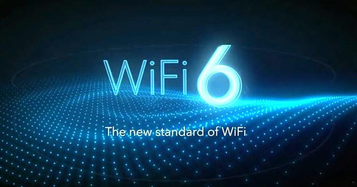 2020年款的iPhone將支援6GHz的Wi-Fi 6E標準