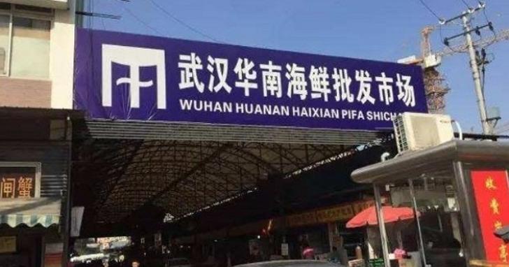 武漢不明原因病毒性肺炎病患已經達到59名,香港也傳出14起疑似病例