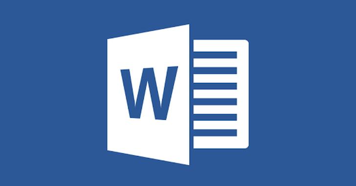 編輯Word圖片技巧:利用背景填充與文字方塊,將Word圖片加文字