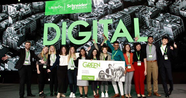 施耐德電機「Schneider Go Green 2020」學生競賽開始報名
