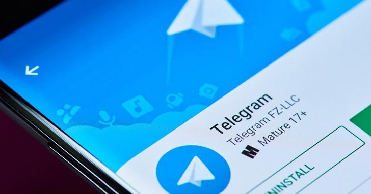 Telegram真的比 LINE 好?如何中文化?3大殺手級優勢助你逃脫LINE的同溫層