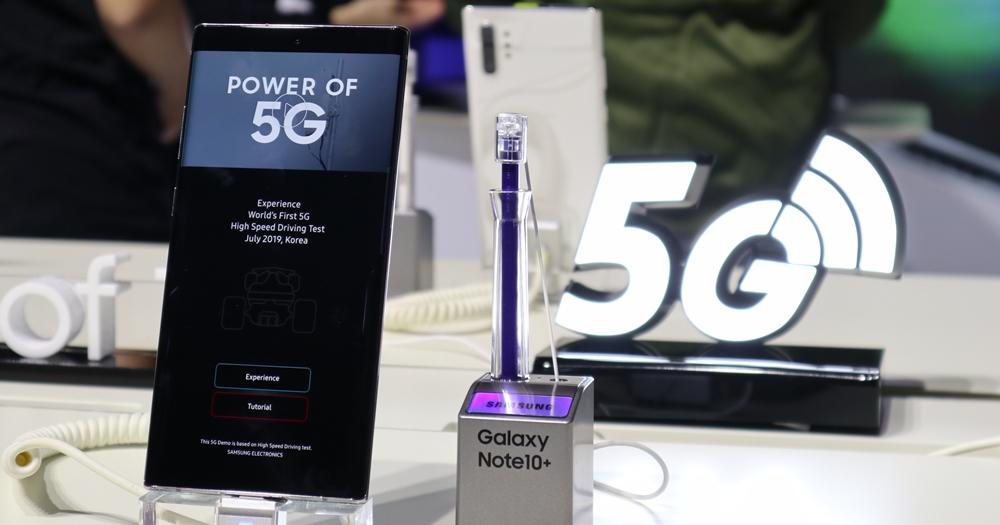 台灣 5G 首波競價結束,得標總價 1380.81 億元全球第三高!中華電信無意外獲最大頻寬