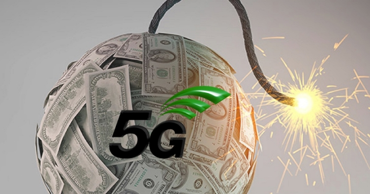5G的超高標金1,380億元到底該怎麼用:是要提撥給電信業者補助5G建設,或是通通收入國庫?