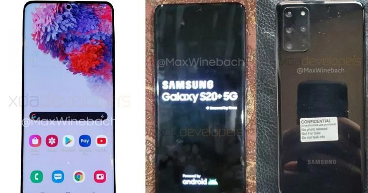 三星下一代旗艦Galaxy S20+真機完整披露:120Hz螢幕更新率、超音波螢幕下指紋辨識、耳機孔被取消