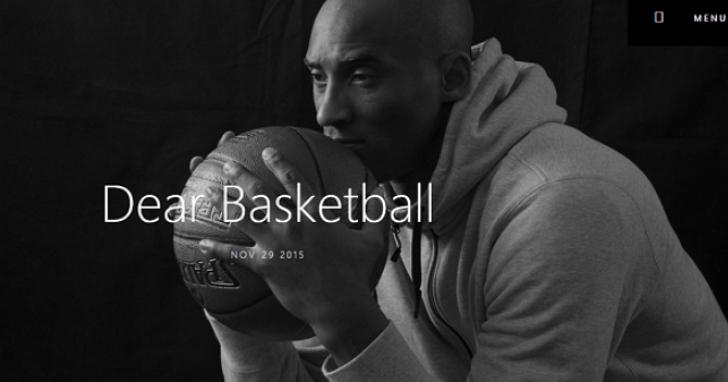 回顧Kobe Bryant的退休宣言:Dear Basketball,親愛的籃球