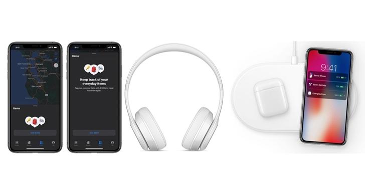 郭明錤預測Apple將在 2020 上半年推出 6 款重磅產品:AirTags、無線充電盤、iPhone SE 2 和高階藍牙耳機