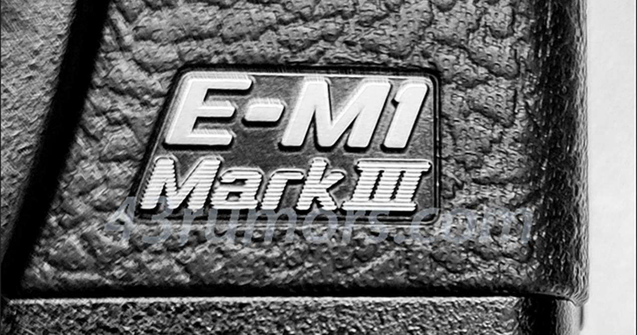 Olympus 傳將發表新一代旗艦 E-M1 Mark III 並新增星空對焦模式