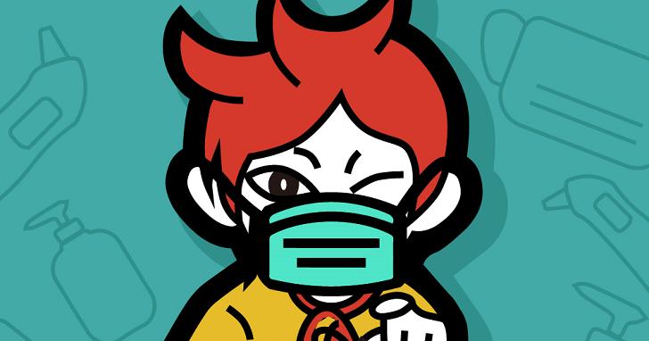 台北電玩展 2 月 6 日如期舉辦,體溫高於 37.5 度及未戴口罩者將不得入場(更新:已延期)