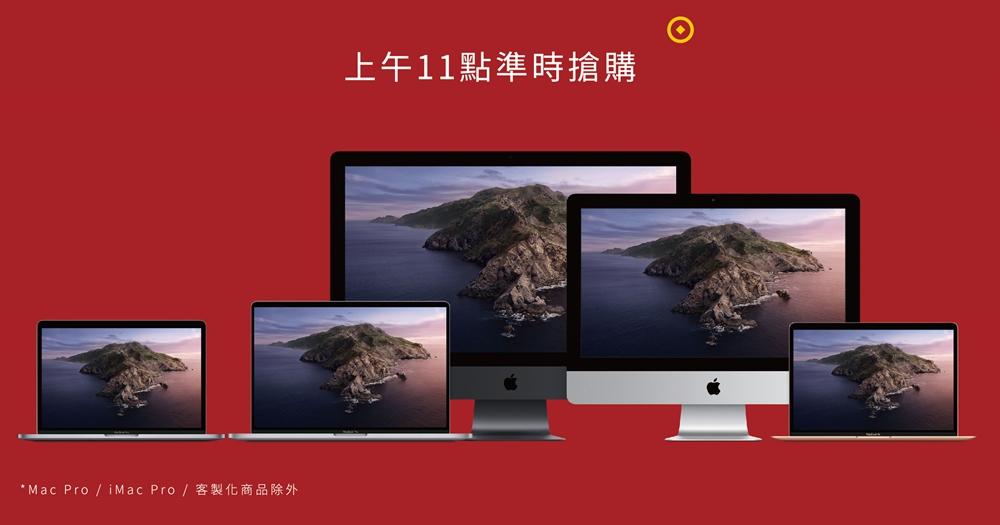 燦坤一日限定 Apple Day,1/31 指定 iPhone 折 3000 元、iPad 全系列 92 折