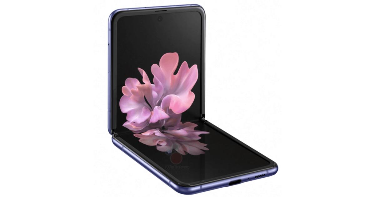 三星新摺疊機 Galaxy Z Flip 爆料整理:22:9 挖孔螢幕、S855+ 處理器
