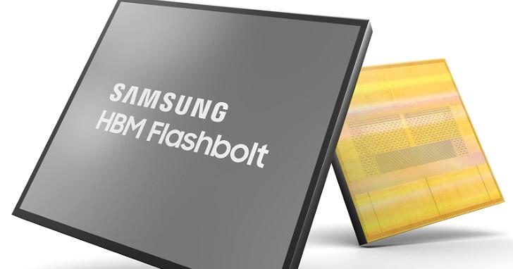 Samsung 第三代 HBM2E 記憶體 Flashbolt 現身,速度推升至 3.2Gbps、容量達 16GB