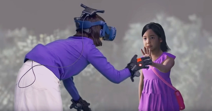 虛擬實境技術讓媽媽和和去世的女兒一起過生日