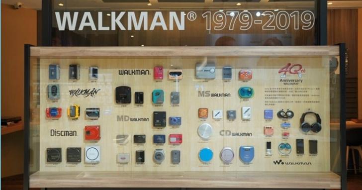 重溫時代好聲音,Sony Walkman 隨身聽 40 周年特展於遠百信義直營店登場