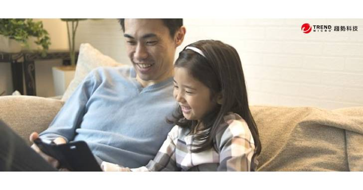 開學收心好幫手 ! 趨勢科技收心三步驟  助家長管理孩子上網時間 輕鬆恢復正常作息