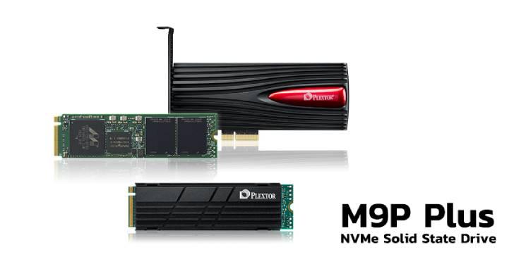 Plextor M9P Plus電競固態硬碟再升級
