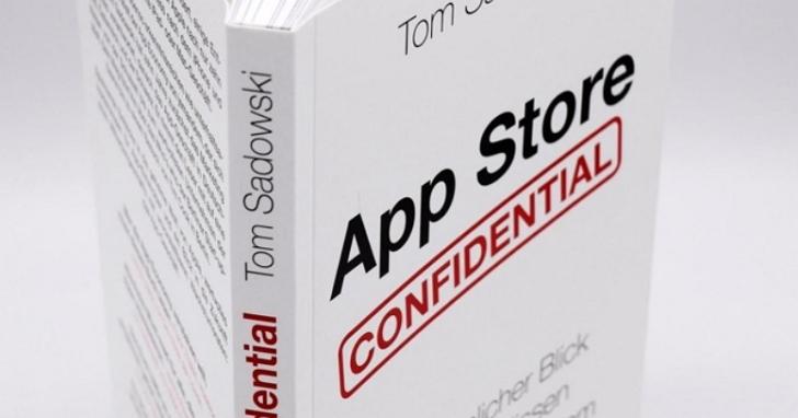 蘋果前員工出了本App Store的新書,蘋果抓狂要求禁售:書中「透露 App Store 重大商業機密」