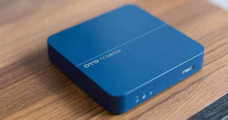 【限量團購優惠】OVO 尊爵機 TV Switch,我的頻道我作主