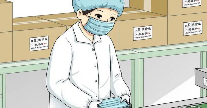 做口罩很簡單?從富士康到汽車工廠,中國一堆工廠轉型生產口罩,不同的工廠怎麼跨界轉型生產口罩?