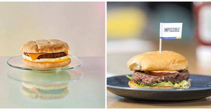 人造植物肉市場開打:星巴克、迪士尼參戰,食品業巨頭嘉吉也將推植物肉漢堡餅