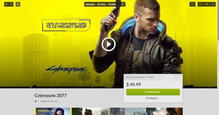 比 Steam 退費規定更寬鬆!GOG 發佈全新退款政策,30 天內不限遊玩時數可全額退費