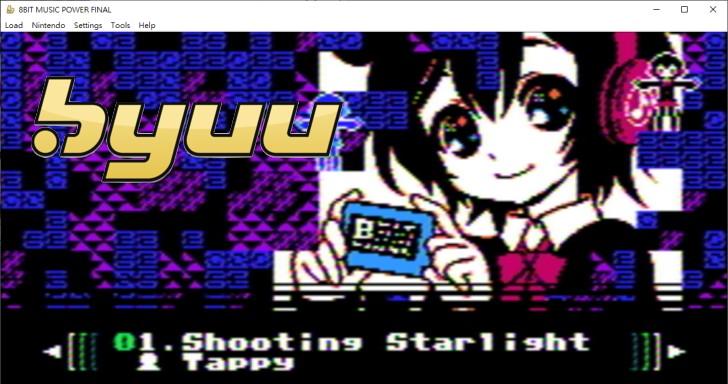新規參戰!Byuu模擬器整合18種遊戲平台操作更直覺
