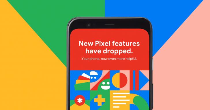 Google Pixe推出新功能:用手勢控制音樂播放、多樣化表情符號