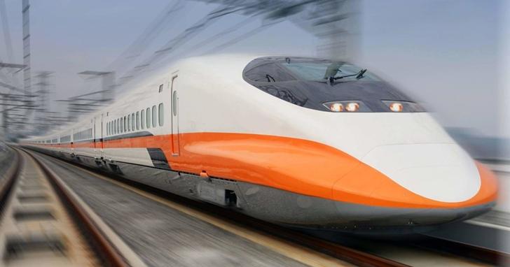 清明連假期間高鐵宣布全車次只售對號座車票、3/5 開放購票,網友:重點不是怕感染