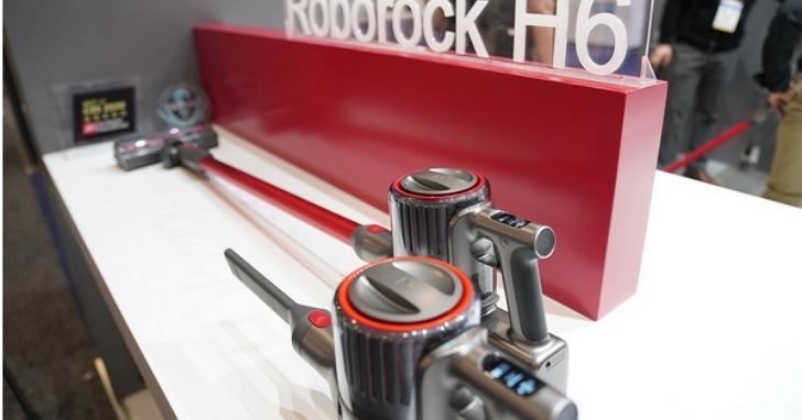 石頭科技推出首支H6旗艦無線吸塵器,吸力平均 150AW、除蟎率高達 99.9%