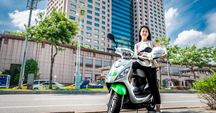 WeMo Scooter推女力專屬優惠,女性新會員騎乘抽3小時免費暢遊